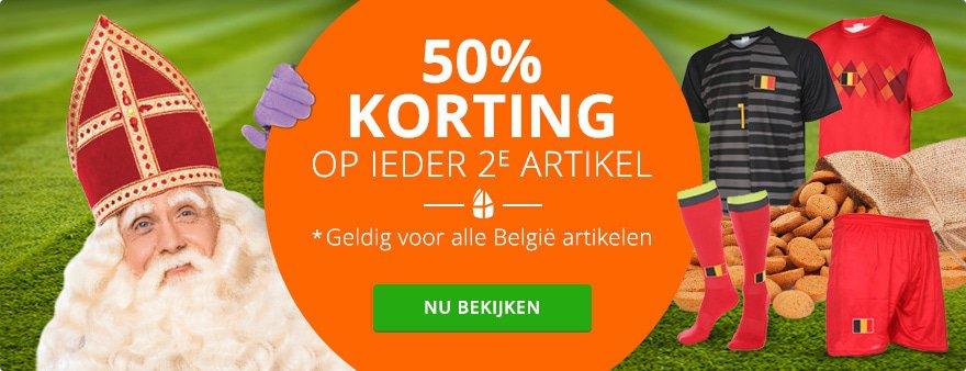 Belgie voetbalshirts en voetbaltenues
